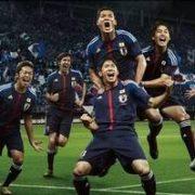 ボトル半額!!サッカー日本代表応援キャンペーン!